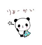 パンダだもん(個別スタンプ:6)