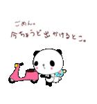 パンダだもん(個別スタンプ:7)