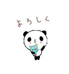 パンダだもん(個別スタンプ:9)