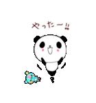 パンダだもん(個別スタンプ:10)