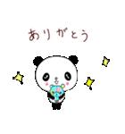 パンダだもん(個別スタンプ:11)