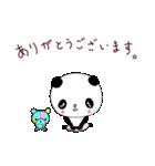 パンダだもん(個別スタンプ:12)
