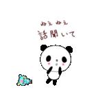 パンダだもん(個別スタンプ:13)