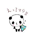 パンダだもん(個別スタンプ:14)