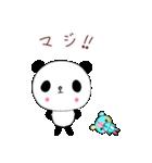 パンダだもん(個別スタンプ:15)
