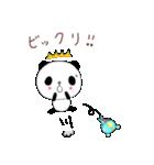 パンダだもん(個別スタンプ:16)