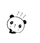 パンダだもん(個別スタンプ:17)