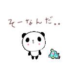 パンダだもん(個別スタンプ:18)