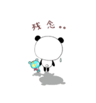 パンダだもん(個別スタンプ:19)