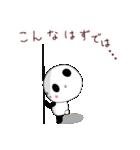 パンダだもん(個別スタンプ:21)