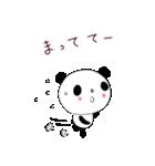 パンダだもん(個別スタンプ:22)