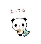 パンダだもん(個別スタンプ:23)