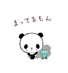 パンダだもん(個別スタンプ:24)