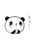 パンダだもん(個別スタンプ:25)