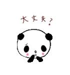 パンダだもん(個別スタンプ:26)
