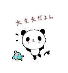 パンダだもん(個別スタンプ:27)