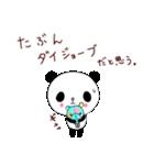 パンダだもん(個別スタンプ:28)