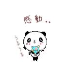 パンダだもん(個別スタンプ:31)