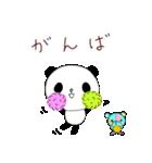 パンダだもん(個別スタンプ:32)