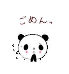パンダだもん(個別スタンプ:33)