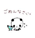 パンダだもん(個別スタンプ:34)
