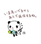 パンダだもん(個別スタンプ:35)