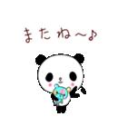 パンダだもん(個別スタンプ:37)