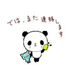 パンダだもん(個別スタンプ:38)