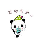 パンダだもん(個別スタンプ:39)