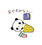 パンダだもん(個別スタンプ:40)