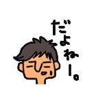 控え目系男子(個別スタンプ:02)