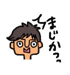 控え目系男子(個別スタンプ:04)