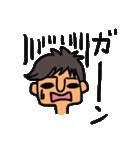 控え目系男子(個別スタンプ:05)