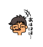 控え目系男子(個別スタンプ:07)