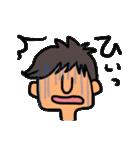 控え目系男子(個別スタンプ:08)