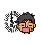 控え目系男子(個別スタンプ:09)