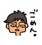 控え目系男子(個別スタンプ:10)
