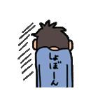 控え目系男子(個別スタンプ:16)