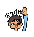控え目系男子(個別スタンプ:21)