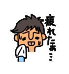 控え目系男子(個別スタンプ:22)