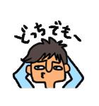 控え目系男子(個別スタンプ:25)