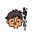 控え目系男子(個別スタンプ:30)