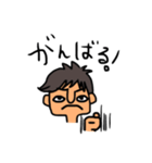 控え目系男子(個別スタンプ:37)
