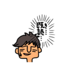 控え目系男子(個別スタンプ:39)