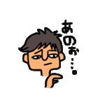 控え目系男子(個別スタンプ:40)