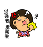 LemonDa Part 5(個別スタンプ:02)