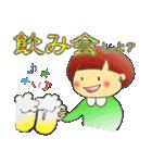<ちのこ>の日常会話,イベント,干支(個別スタンプ:01)