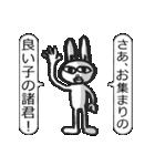 真顔ウサギ(個別スタンプ:01)
