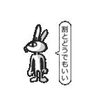 真顔ウサギ(個別スタンプ:02)