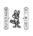 真顔ウサギ(個別スタンプ:03)